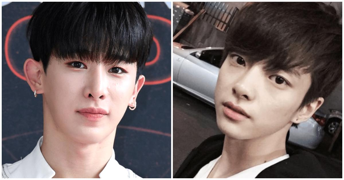 Jung Daeun scandal and Wonho